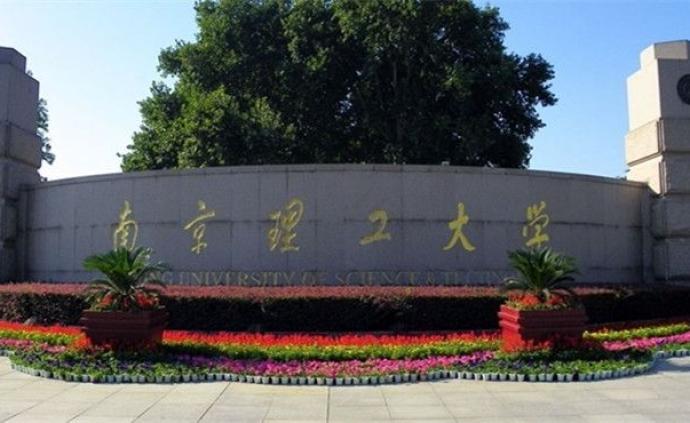 以正学风:南京理工今年撤销多名学位论文抄袭者硕士学位