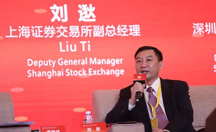 上交所副总经理刘逖:将做好沪深300ETF期权的准备工作