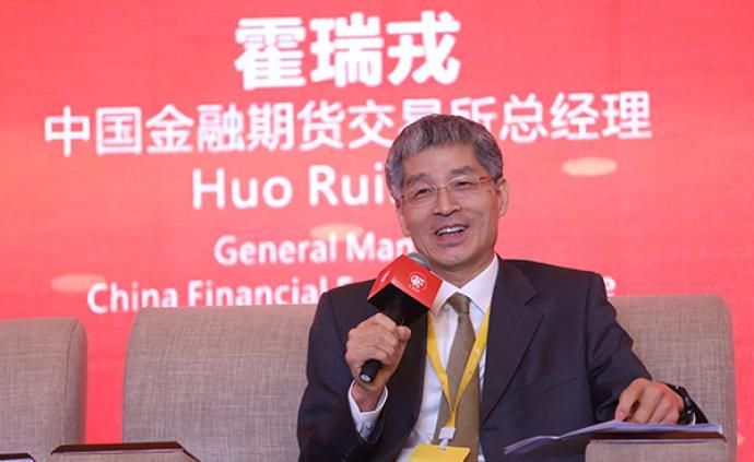 中金所总经理霍瑞戎:做市商制度促进国债期货市场流动性改善