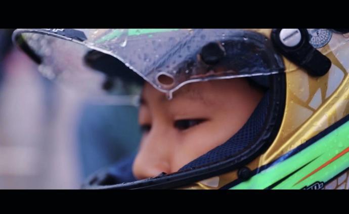美好生活短視頻大賽評委會主席大獎:少年賽車手