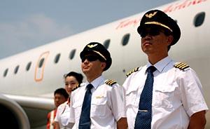民航飞行员今后须过汉语四级,口音浓重不能上岗