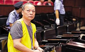 """广州""""裸官""""张新华受审,自认贪腐近4亿不很严重有望获缓刑"""