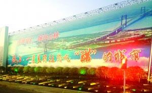"""""""镇江,一座美得让你吃醋的城市""""广告语,官方已宣传一年多"""