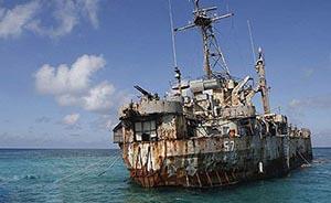 中国在南海礼乐滩设置标识,频遭菲律宾破坏