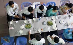 上海一学校组织教师考察活动却变公款旅游,校长因此被免职