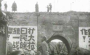 史料︱抗战时期延安如何禁毒?
