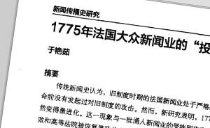 学术期刊曝光北大博士生大篇幅抄国外论文