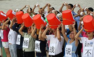 慈善变味:河南景区承认策划抗议冰桶挑战,网友直呼别玩坏了