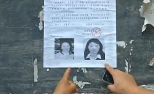 陕西旬阳疑犯8年未到案,当地警方为清网违规撤销通缉令