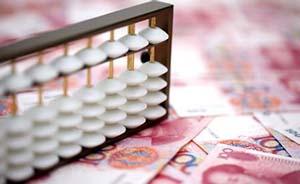 """预算法条款解读:中国""""经济宪法""""20年来首次大修"""