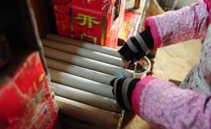 安徽省政府一纸文件,当地花炮企业遭遇灭顶之灾?