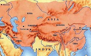 日本学者怎么看蒙古帝国