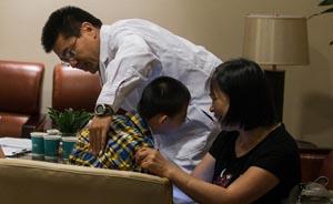 11岁男孩患罕见猫叫综合征,在沪接受中美国际会诊