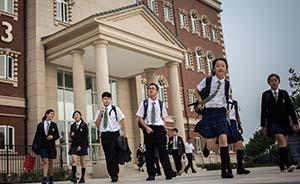 上海最贵国际学校开学:300万读到高中毕业,中文、英文必修