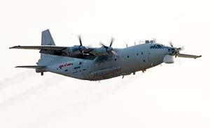 台湾媒体:台战机4次升空拦截大陆运8侦察机