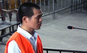 """江西宜春""""夺刀少年""""案:嫌犯砍伤公交乘客一审获刑5年半"""