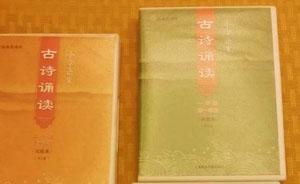小学一年级不学古诗引热议,上海教委称配套音像资料里还有