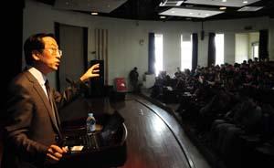 """上海八所高校试点""""激励计划"""",让教授收心回归课堂"""