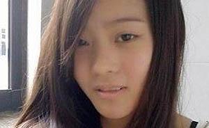 又是女学生!重庆16岁女孩千里见男网友后失联已一周