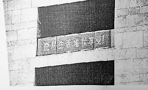 杭州一豪宅业主打横幅质量维权,遭开发商诉名誉侵权