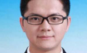28岁清华博士生任晋江市副市长,聘期两年