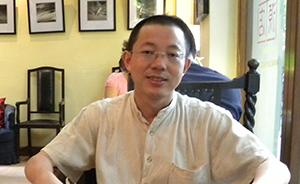儒家之道 | 方旭东:若政府下令全国信儒家,我一定反对