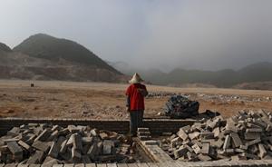 贵州富商实名举报台江县政府违法毁林后被警方带走