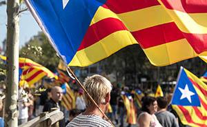 加泰罗尼亚:旧日积怨如何消解?