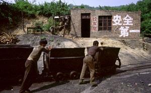 吕梁5高官被查背后:一夜暴富的煤炭经济培植出买官卖官土壤