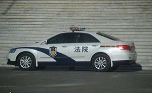 """江苏一法院放走""""老赖"""",放人法官称送拘留所途中接到电话"""