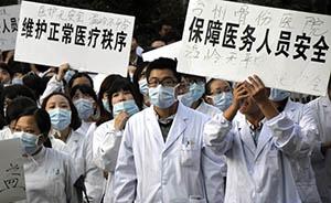 湖南岳阳再现医患纠纷,急诊科主任倡议全市拒诊打人者