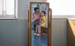 幼儿园开学第一天,你知道孩子为什么要哭泣吗?