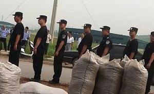 井水检出强致癌物,安徽萧县村民围堵附近皮革厂长达一周
