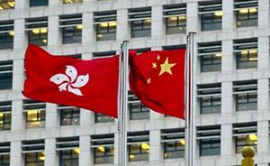 外交部证实:全国人大曾致函英国下院要求不要干预香港政改