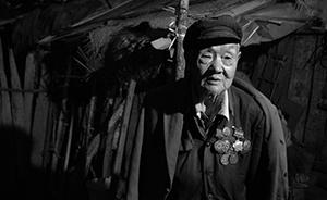 老兵不死,他们只是慢慢消逝:最后的滇西抗战老兵