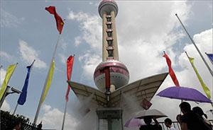 """上海东方明珠259米观光层将""""悬空舞马"""",仅脚踩一层玻璃"""