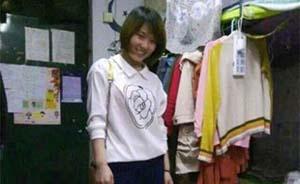 河南大学女生返校途中失踪,随身携带1.5万现金欲存银行