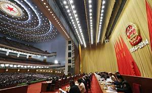 """习近平:不能想象突然就搬来一座政治制度上的""""飞来峰"""""""