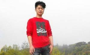 男子肇事被交警询问后死亡,南京警方:醉驾逃离落水溺亡