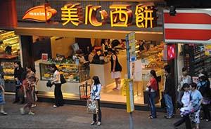 """台湾地沟油事件波及香港,""""美心西饼""""牵涉其中"""