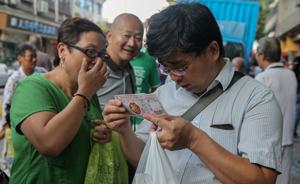 """领月饼竟排千人长队,上海市民无奈向""""黄牛""""低价抛售月饼券"""