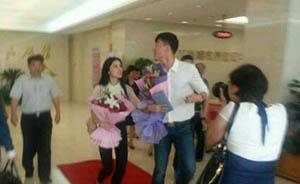 31岁刘翔结婚,新娘葛天曾演过《重案六组》