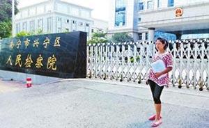 """知法犯法?广西民警对涉嫌信用卡套现的孕妇""""钓鱼""""执法"""