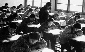"""高考历史试卷悄然""""革命"""":放弃教条灌输,鼓励质疑正统"""