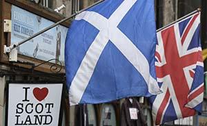 """对话5名英国学者:若""""苏格兰独立"""",世界会怎样?"""
