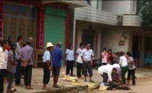 江西一村民杀人后驾车逃窜又撞死2人致11人伤,已被抓获