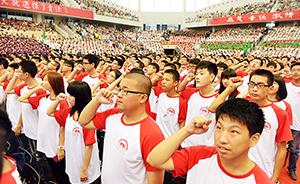 """上海交大校长开学致新生:从""""习惯被安排""""到唤醒内心梦想"""