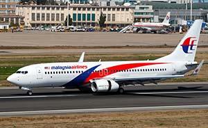 MH198航班因故障盘旋4小时后折返,马航否认飞机着火