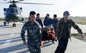 新疆出动直升机成功解救一名被困驴友