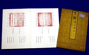 在清朝当官,需要懂几种语言?